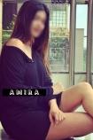 Indian Amira